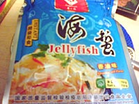 A package of Instant Jellyfish.